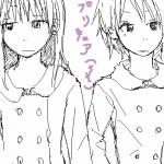 制服女子×2